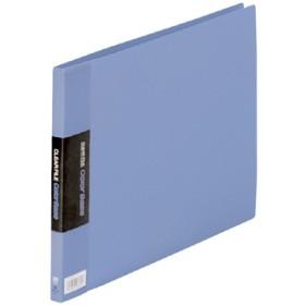 クリアーファイル カラーベース 青 130C (1冊入)