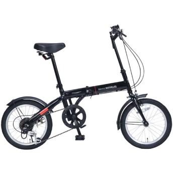 マイパラス M-103-BK ブラック [折りたたみ自転車(16インチ・6段変速)] 折りたたみ自転車・ミニベロ