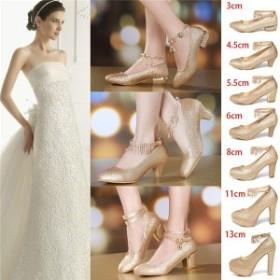 ウエディングシューズ ハイヒール パンプス スリッポン 結婚式 花嫁 キラ キラ ハイヒール シルバー シャンパン色 美脚パンプス