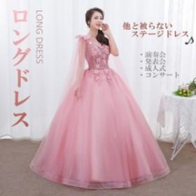 ロングドレス 演奏会 ピアノ 発表会 ドレス S~3XL 演奏会用ドレス ステージ 大きいサイズ 大人 カラードレス コンサート ピンク