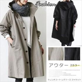 レディース トレンチコート ロングコート アウター ゆったりサイズ 無地 スプリングコート ロング丈