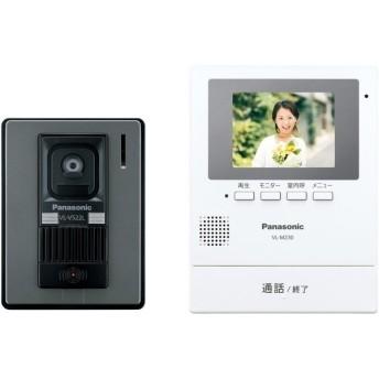 PANASONIC パナソニック VL-SE30KL 同等品VL-SZ30KL[夜でもカラー 録画機能付 カラーテレビドアホン]