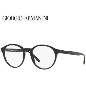 ジョルジオアルマーニ メガネ フレーム ブランド 眼鏡 伊達 度付き 度入り 2018年新作 アジアンフィット GIORGIO ARMANI AR7162F 5001 51