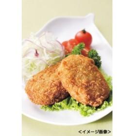 コロッケお肉屋さんの惣菜