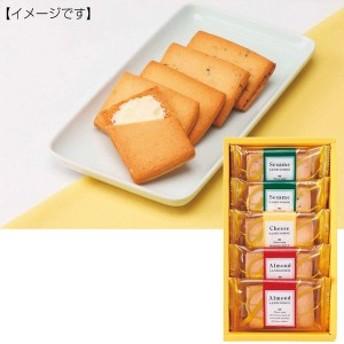 洋菓子 NWサンドクッキー(5個) お菓子 クッキー
