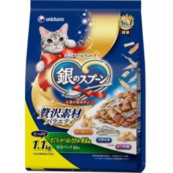 【SALE】銀のスプーン ドライ 贅沢素材バラエティ まぐろ・かつお・ささみ・野菜味 1.1kg