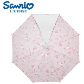 傘 キッズ 雨傘 45ハローキティディズニー キャラクター