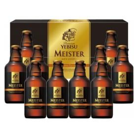 ビール エビスマイスター瓶セット YMB3D サッポロ 305ml×10本