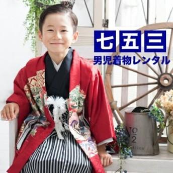 【七五三着物レンタル】七五三 5歳 男の子用羽織袴13点セット「赤地に龍と宝」 お正月