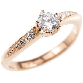 婚約指輪 ダイヤモンド リング ピンクゴールドk10 エンゲージリング ダイヤ 0.3ct 一粒 大粒 指輪 ピンキーリング 10金 宝石 レディース 送料無料