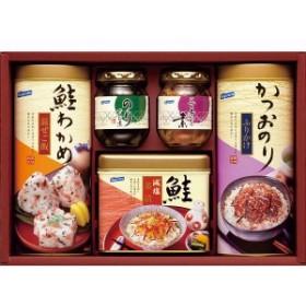 敬老の日 プレゼント はごろもフーズ和彩館バラエティギフト(食品・ふりかけ・・茶漬け・混ぜご飯・佃煮)