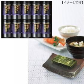 お返し熊本有明海産 旬摘み 味海苔詰め合せ セット 味のり /ENI-50