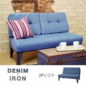 送料無料◆デニム×アイアンのアームレスソファ 2人掛け用◆完成品 コットン 綿 ソファ ソファー アームレス カウチ 椅子
