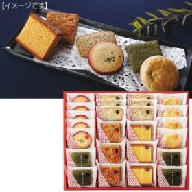 ひととえ 粋撰菓お菓子 洋菓子 詰め合せ セット