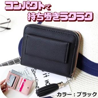 小銭入れ カード収納 スキミング 防止 カード ケース 小さい財布 2つ折り 財布 RFID 旅行 防犯 ブラック SMALLSAIFU-BK