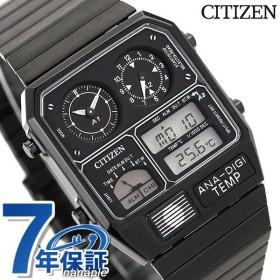 シチズン 腕時計 クロノグラフ 温度計 ブラック アナログ デジタル JG2105-93E CITIZEN アナデジテンプ