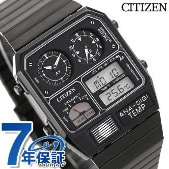 今ならポイント最大21倍! シチズン 腕時計 クロノグラフ 温度計 ブラック アナログ デジタル JG2105-93E CITIZEN アナデジテンプ