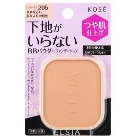 エルシア/プラチナム BB パウダーファンデーション(リフィル/無香料 205 ピンクオークル やや明るい赤みよりの肌色) ファンデーション