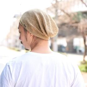 ニット帽 - ゆるい帽子CasualBox charm 麻 Hemp 無縫製 ビック ワッチ サマーニット帽 メンズ レディース 春 夏 秋 冬 全5色 麻 リネン大きめ大きいサイズ 帽子 ニット帽 ワッチ帽 ビーニー帽 おしゃれ かっこいい サマー 春夏 日本製 カジュアル