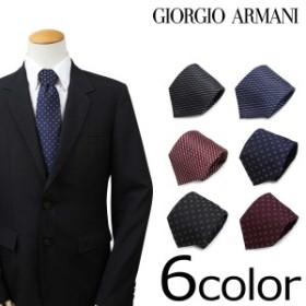 ジョルジオ アルマーニ ネクタイ GIORGIO ARMANI イタリア製 シルク ビジネス 結婚式 メンズ
