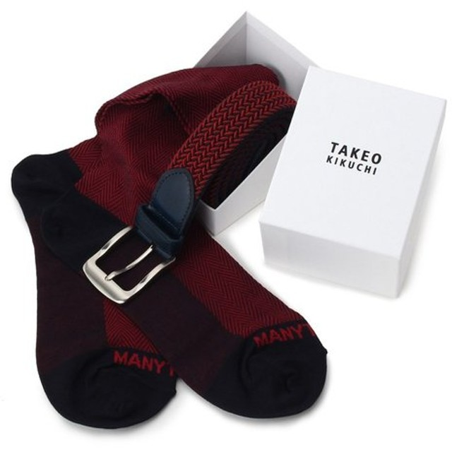 TAKEO KIKUCHI / タケオキクチ ソックス&ベルトボックスセット [ メンズ 靴下 ベルト ギフト ]
