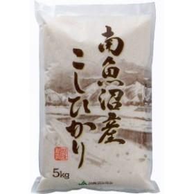 新潟県南魚沼産コシヒカリ(5kg)