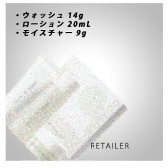 ♪ ORBIS オルビス オルビスユー トライアルセット <スキンケア><洗顔料><化粧水> <保湿液><トライアルキット>