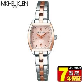 ポイント最大21倍 MICHEL KLEIN ミッシェルクラン SEIKO セイコー AJCK097 アナログ レディース 腕時計 国内正規品 ピンク メタル