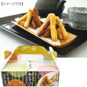 和菓子 ミックス かりんとう BOX お菓子 和風