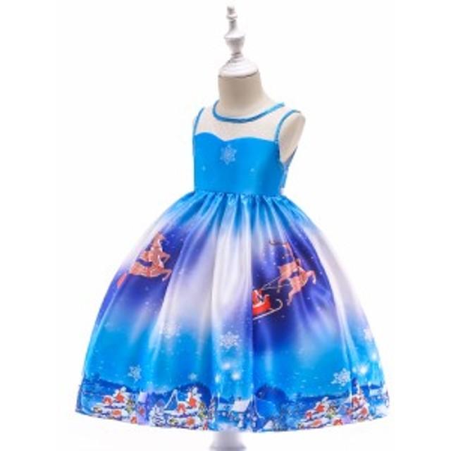 507c579e748e2  1万円以上送料無料 子供ドレス キッズドレスワンピースフォーマル女の子ジュニア
