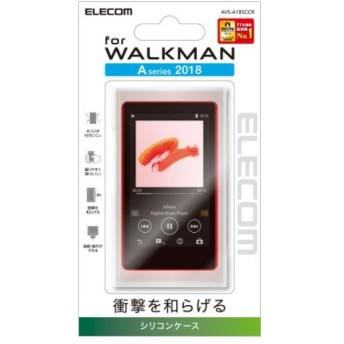 エレコム AVS-A18SCCR WALKMAN A50用シリコンケース
