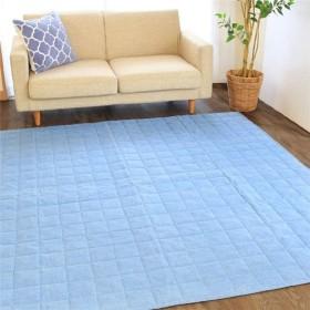 撥水 キルトラグマット/絨毯 〔ブルー 約130cm×190cm〕 洗える オールシーズン ホットカーペット 床暖房可 〔リビング〕