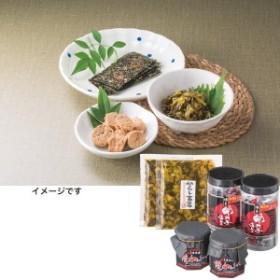 鳴海屋 ご飯がうまかセット ご飯のお供 焼き明太子 海苔 高菜/