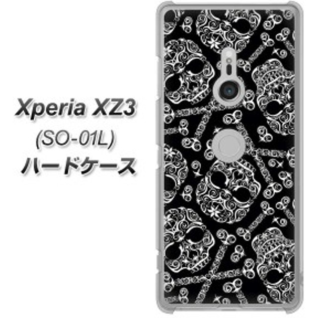 c2c069cb84 docomo Xperia XZ3 SO-01L ハードケース / カバー【363 ドクロの刺青 ...