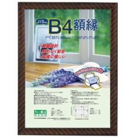 ナカバヤシ フ-KWP-16/NN(金ラック) 樹脂製軽量額縁 金ラック B4 写真フレーム