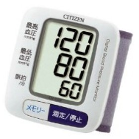 シチズン 手首式自動血圧計No50(ヘルスケア・健康管理)