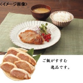 お肉国産豚ロース西京味噌仕立て 京の味付焼肉 食材