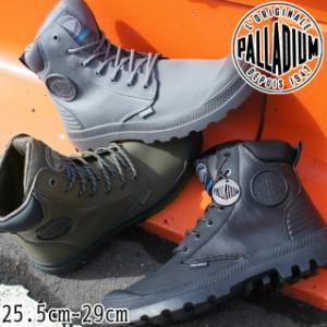 Scarlet Ice Mens Reebok NPC UK ICE Casual Sneaker BD5303