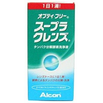 【ソフト用/タンパク分解】オプティフリー スープラクレンズ(5ml)