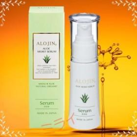 ALOJIN アロジン アロエモイストセラム(美容液) 30ml エイジングケア
