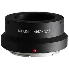 《新品アクセサリー》 KIPON (キポン) マウントアダプター M42レンズ/ニコンZボディ用 M42-NIK Z