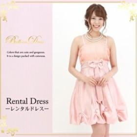 ドレス レンタル 6点セット「バルーンドレス ピンク」ワンピース 結婚式 二次会 謝恩会 パーティー お呼ばれ