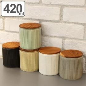【今だけ10%オフ】保存容器 LOLO ロロ キャニスター 420ml 木蓋付き ( 調味料容器 調味料入れ ストッカー 丸型 )