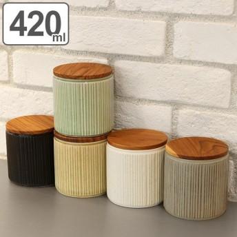 保存容器 LOLO ロロ キャニスター 420ml 木蓋付き ( 調味料容器 調味料入れ ストッカー 丸型 )