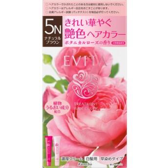 エビータ トリートメントヘアカラー5N ナチュラルブラウン(医薬部外品) (45g+45g)