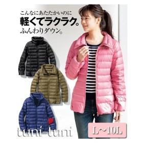 大きいサイズ レディース 軽量ダウンジャケット JKT 軽量ジャケット 冬秋 アウター 女性 大きいサイズ L-10L 送料無料 30代 40代 50代