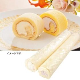 ロールケーキ セット スイーツ チーズ ラベンダー/RC4000
