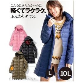 コート 大きいサイズ レディース ダウン ロング丈  L〜10L ニッセン