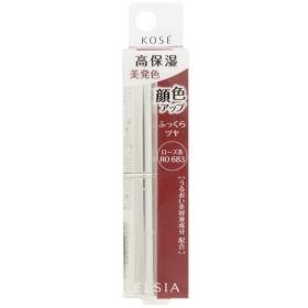 エルシア/プラチナム 顔色アップ エッセンスルージュ(本体/無香料 RO683 ローズ系) 口紅・リップグロス