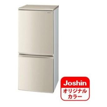 (標準設置 送料無料) シャープ 137L 2ドア冷蔵庫(ゴールド系) SHARP つけかえどっちもドア SJ-D14E のJoshinオリジナルモデル SJ-C14E-N 一人暮らし 返品種別A